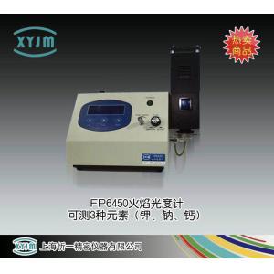 FP6450火焰光度计可测钾钠钙三种元素 上海忻一精密仪器有限公司 市场价18000元