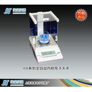 AB105全自动内校电子天平 上海海康电子仪器厂 市场价21800元