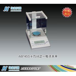 AB145S全自动内校电子天平 上海海康电子仪器厂 市场价15800元