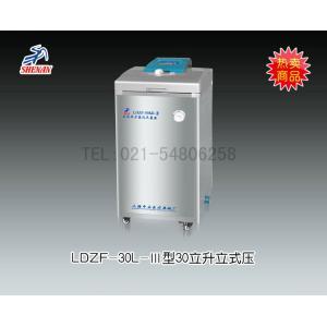 LDZF-30L-Ⅲ型30立升立式压力蒸汽灭菌器 上海申安医疗器械厂 市场价13500元