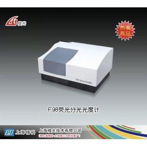 F98荧光分光光度计 上海棱光技术有限公司(原上海精科-上海第三分析仪器厂) 市场价188000元