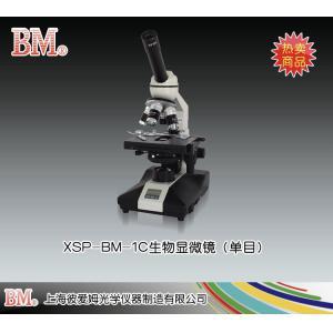 XSP-BM-1C型生物显微镜(单目) 上海彼爱姆光学仪器制造有限公司 市场价1400元