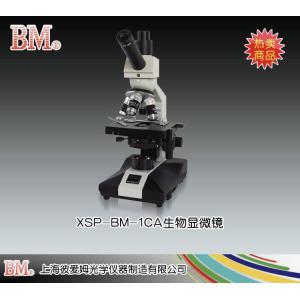 XSP-BM-1CA型生物显微镜(Y目) 上海彼爱姆光学仪器制造有限公司 市场价1680元