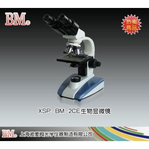 XSP-BM-2CE型生物显微镜(双目) 上海彼爱姆光学仪器制造有限公司 市场价1880元