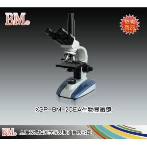 XSP-BM-2CEA型生物显微镜(三目) 上海彼爱姆光学仪器制造有限公司 市场价2300元