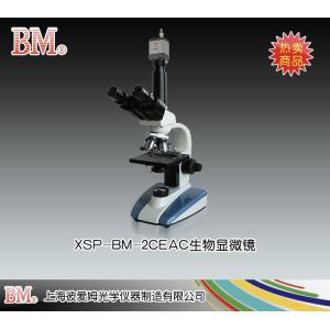 XSP-BM-2CEAC型生物显微镜(电脑) 上海彼爱姆光学仪器制造有限公司 市场价4600元