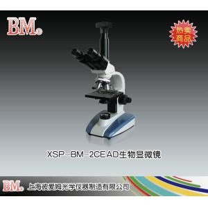 XSP-BM-2CEAD型生物显微镜(电脑) 上海彼爱姆光学仪器制造有限公司 市场价6300元