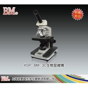 XSP-BM-3C型生物显微镜(单目) 上海彼爱姆光学仪器制造有限公司 市场价1780元