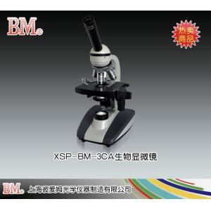 XSP-BM-3CA型生物显微镜(单目) 上海彼爱姆光学仪器制造有限公司 市场价1880元