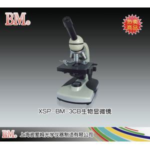 XSP-BM-3CB型生物显微镜(单目) 上海彼爱姆光学仪器制造有限公司 市场价1880元