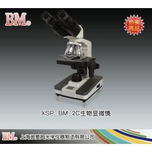 XSP-BM-2C型生物显微镜(双目) 上海彼爱姆光学仪器制造有限公司 市场价2400元