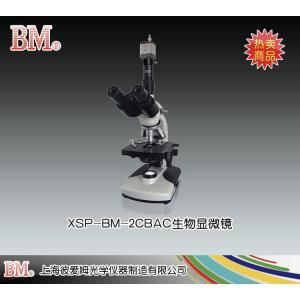XSP-BM-2CBAC型生物显微镜(电脑) 上海彼爱姆光学仪器制造有限公司 市场价5180元