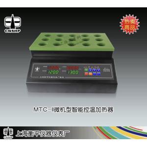 MTC-11微机型智能控温加热器 上海衡平仪器仪表厂