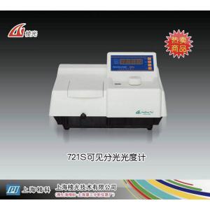 721S可见分光光度计 上海棱光技术有限公司(原上海精科-上海第三分析仪器厂) 市场价2600元