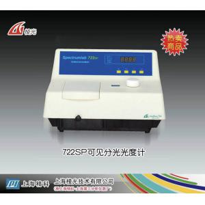 722SP可见分光光度计 上海棱光技术有限公司(原上海精科-上海第三分析仪器厂) 市场价3800元