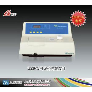 S22PC可见分光光度计 上海棱光技术有限公司(原上海精科-上海第三分析仪器厂) 市场价3800元