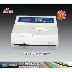725S可见分光光度计 上海棱光技术有限公司(原上海精科-上海第三分析仪器厂) 市场价5350元