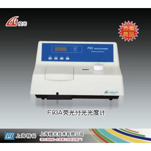 F93A荧光分光光度计 上海棱光技术有限公司(原上海精科-上海第三分析仪器厂) 市场价19500元