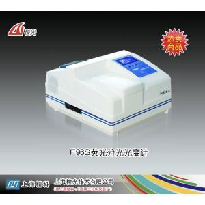 F96S荧光分光光度计 上海棱光技术有限公司(原上海精科-上海第三分析仪器厂) 市场价36000元