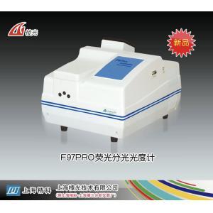 F97PRO荧光分光光度计 上海棱光技术有限公司(原上海精科-上海第三分析仪器厂) 市场价99800元