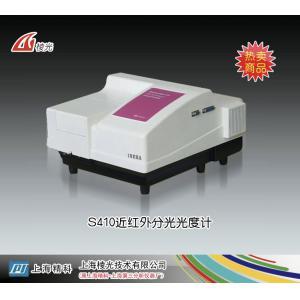 S410近红外分光光度计 上海棱光技术有限公司(原上海精科-上海第三分析仪器厂) 市场价90000元