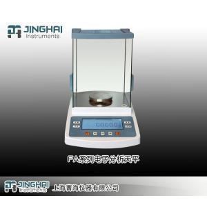 FA2004N电子分析天平 上海菁海仪器有限公司 市场价5000元