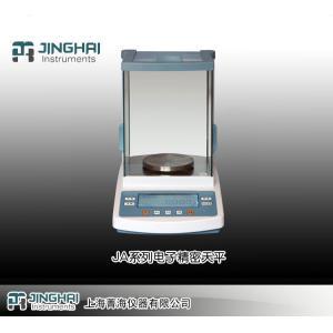 JA1003电子精密天平 上海菁海仪器有限公司 市场价2800元