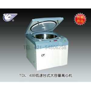 TDL-40B低速大容量离心机 上海安亭科学仪器厂