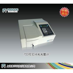 723可见分光光度计(自动) 上海菁华科技仪器有限公司 市场价8200元