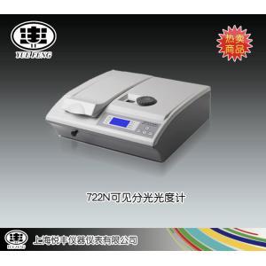 722N型可见分光光度计 上海悦丰仪器仪表有限公司 市场价3600元