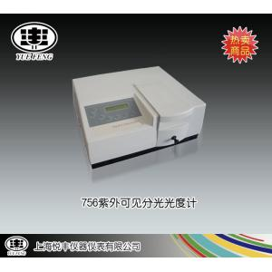 756型紫外可见分光光度计 上海悦丰仪器仪表有限公司 市场价19800元