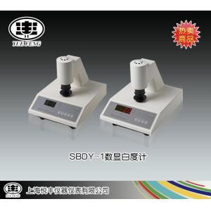 SBDY-1型数显白度计 上海悦丰仪器仪表有限公司 市场价4380元