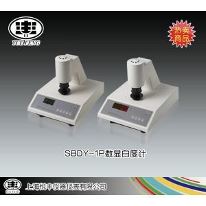 SBDY-1P型数显白度计 上海悦丰仪器仪表有限公司 市场价5200元