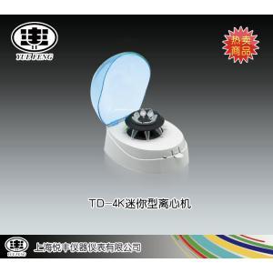 TD-4K型迷你型离心机 上海悦丰仪器仪表有限公司 市场价1700元