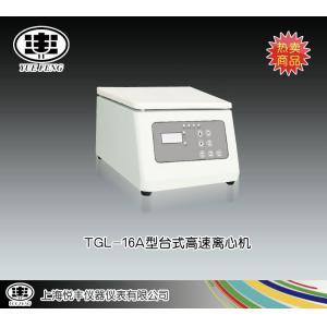 TGL-16A型台式高速离心机 上海悦丰仪器仪表有限公司 市场价4800元