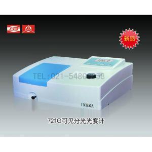 721G<font color=#fe0000>可见分光光度计</font>(经典款)上海仪电分析仪器有限公司  报价2600元