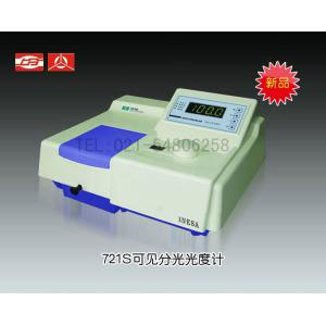 721S可见分光光度计 上海仪电分析仪器有限公司  市场价2800元