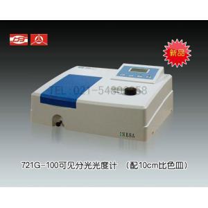 721G-100可见分光光度计 上海仪电分析仪器有限公司  市场价3000元