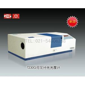 7230G可见分光光度计 上海仪电分析仪器有限公司  市场价7300元