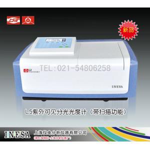 L5紫外可见分光光度计(<font color=#fe0000>爆款新品促销中</font>) 上海仪电分析仪器有限公司 市场价17980元