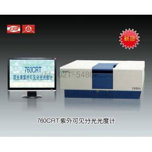 760CRT 双光束紫外可见分光光度计 上海仪电分析仪器有限公司 市场价68000元