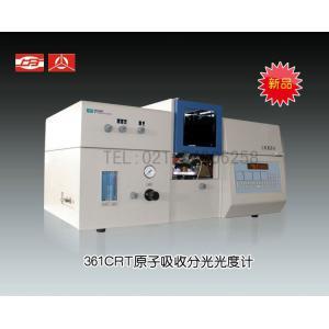 361CRT原子吸收分光光度计(<font color=#fe0000>火热促销中</font>) 上海仪电分析仪器有限公司  市场价72000元