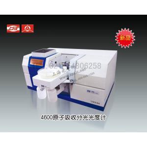 4600原子吸收分光光度计 上海仪电分析仪器有限公司