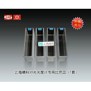 1CM紫外分光光度计玻璃比色皿 上海仪电分析仪器有限公司  市场价50元