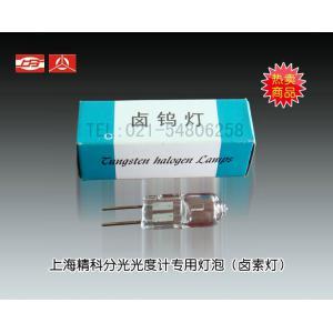 755B分光光度计专用灯泡 上海仪电分析仪器有限公司  市场价30元