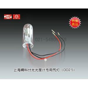紫外分光光度计专用氘灯 上海仪电分析仪器有限公司  市场价400元