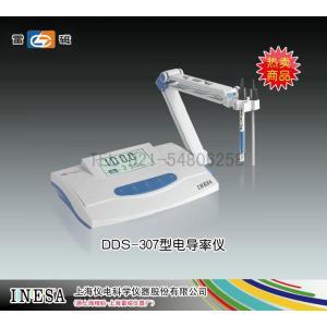 <font color=#fe0000>雷磁</font>DDS-307型<font color=#fe0000>电导率仪</font>(火热促销)上海仪电科学仪器股份有限公司 市场价1960元