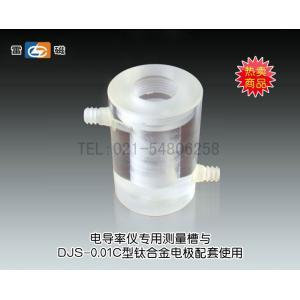 电导测量糟(电导率仪专用测量槽与DJS-0.01C型钛合金电极配套使用) 上海仪电科学仪器股份有限公司 市场价170元