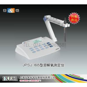 JPSJ-605型溶解氧分析仪 上海仪电科学仪器股份有限公司 市场价3980元