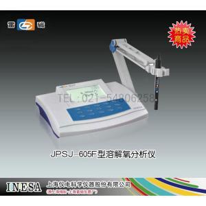 JPSJ-605F型溶解氧分析仪 上海仪电科学仪器股份有限公司 市场价4580元